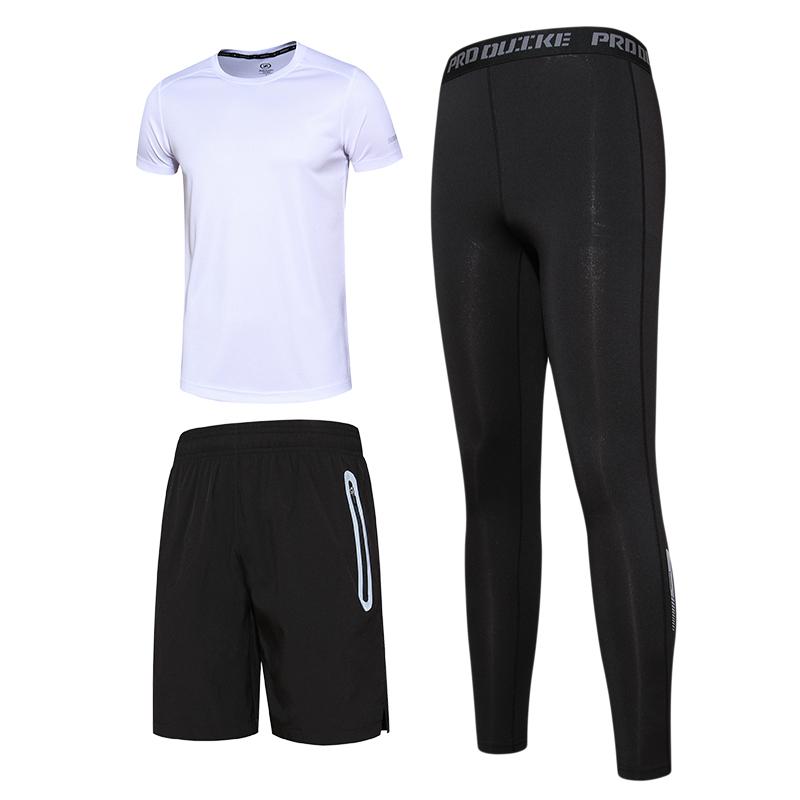 Bagian tipis lari pagi pakaian kebugaran cepat kering legging pakaian (Putih tiga potong []) (Putih tiga potong [])